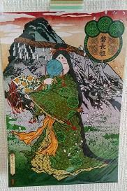 f:id:chihonakajima:20200502114052j:plain