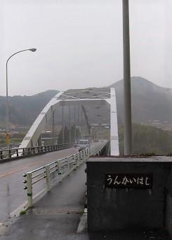 f:id:chihonakajima:20200502134050j:plain