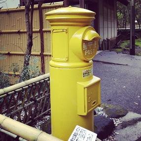 f:id:chihonakajima:20200509105806j:plain