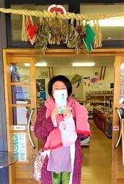 f:id:chihonakajima:20200514123818j:plain