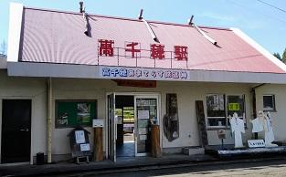 f:id:chihonakajima:20200517093153j:plain