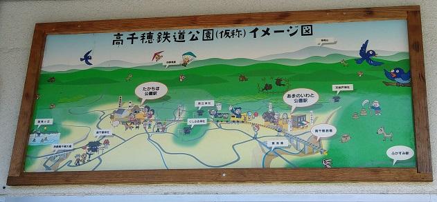 f:id:chihonakajima:20200517093203j:plain