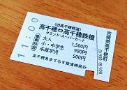 f:id:chihonakajima:20200517095954j:plain