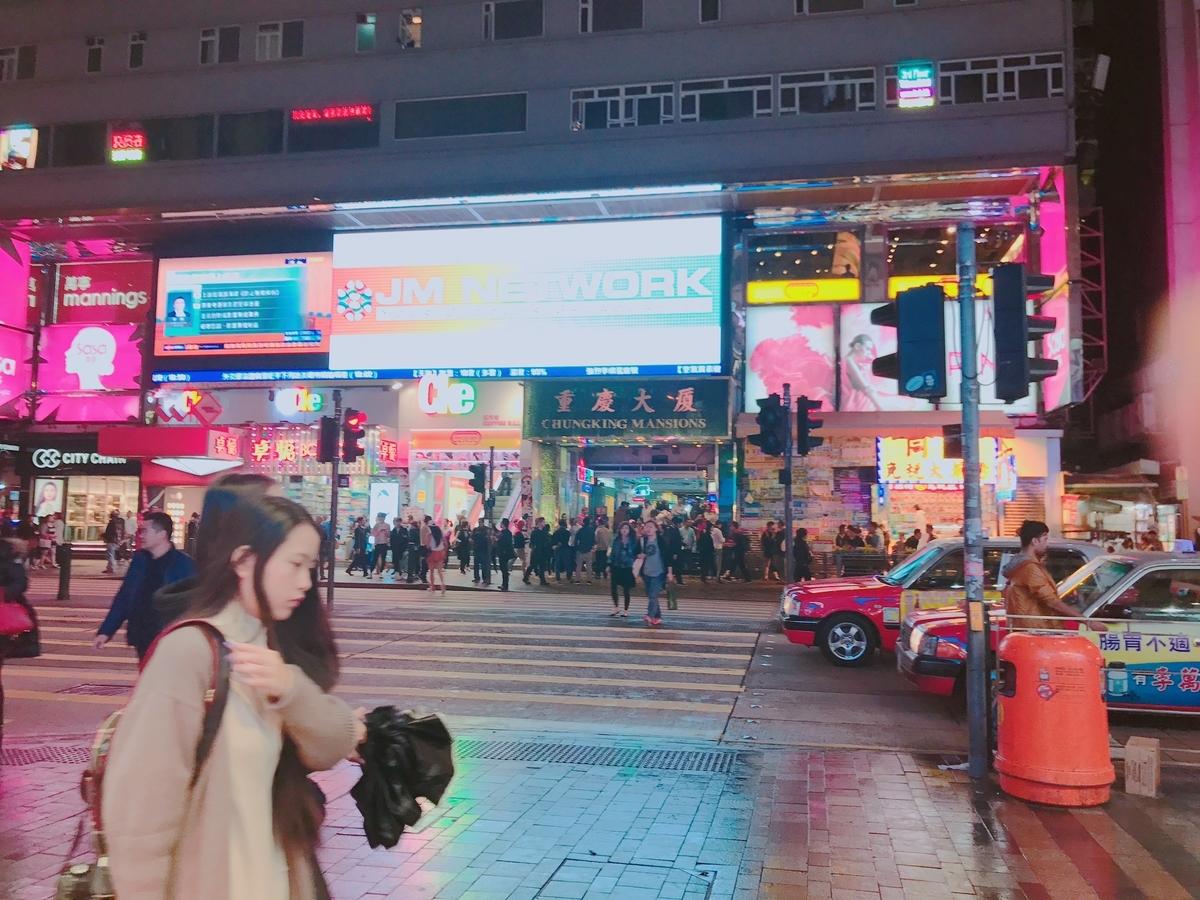f:id:chihonojoshitabi:20190919074050j:plain