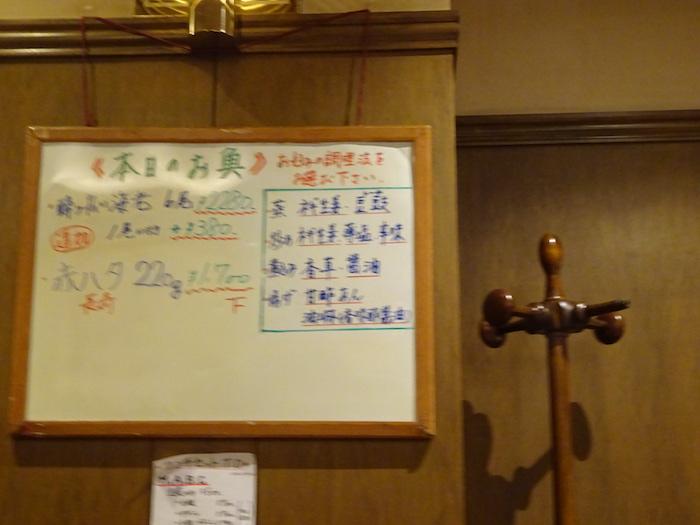f:id:chihosawa:20200912113452j:plain