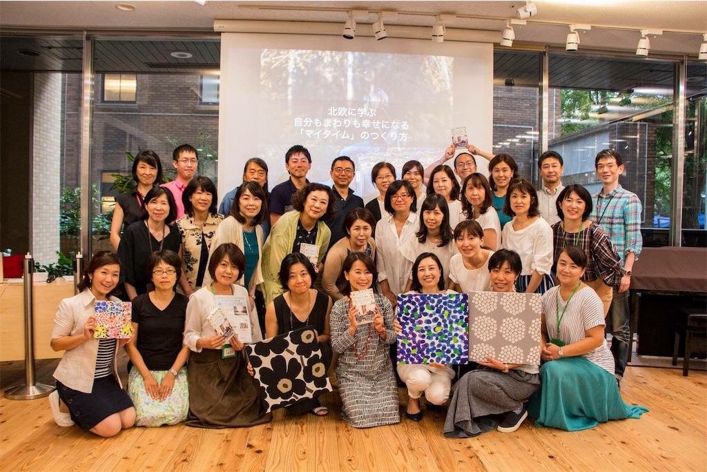f:id:chihotakayasu:20180924093441j:image