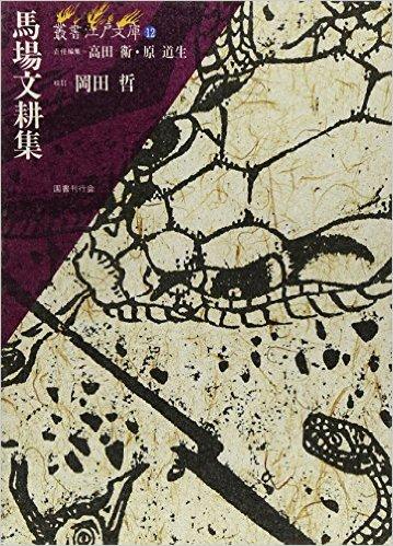 f:id:chihoyorozu:20160911235044j:plain
