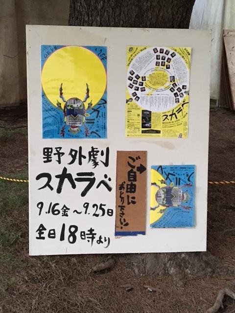 f:id:chihoyorozu:20160917001503j:plain