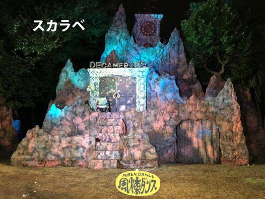 f:id:chihoyorozu:20160917020221j:plain