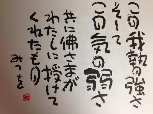 f:id:chihoyorozu:20170110224312j:plain