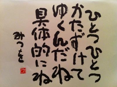f:id:chihoyorozu:20170110224739j:plain