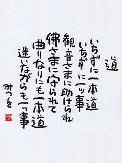 f:id:chihoyorozu:20170110232718j:plain