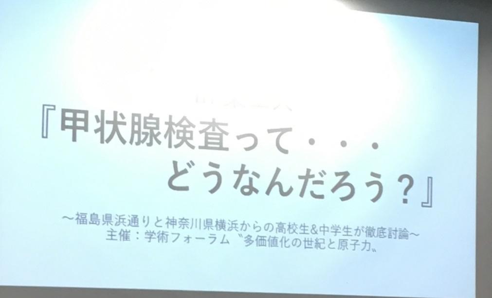 f:id:chihoyorozu:20170114003312j:plain