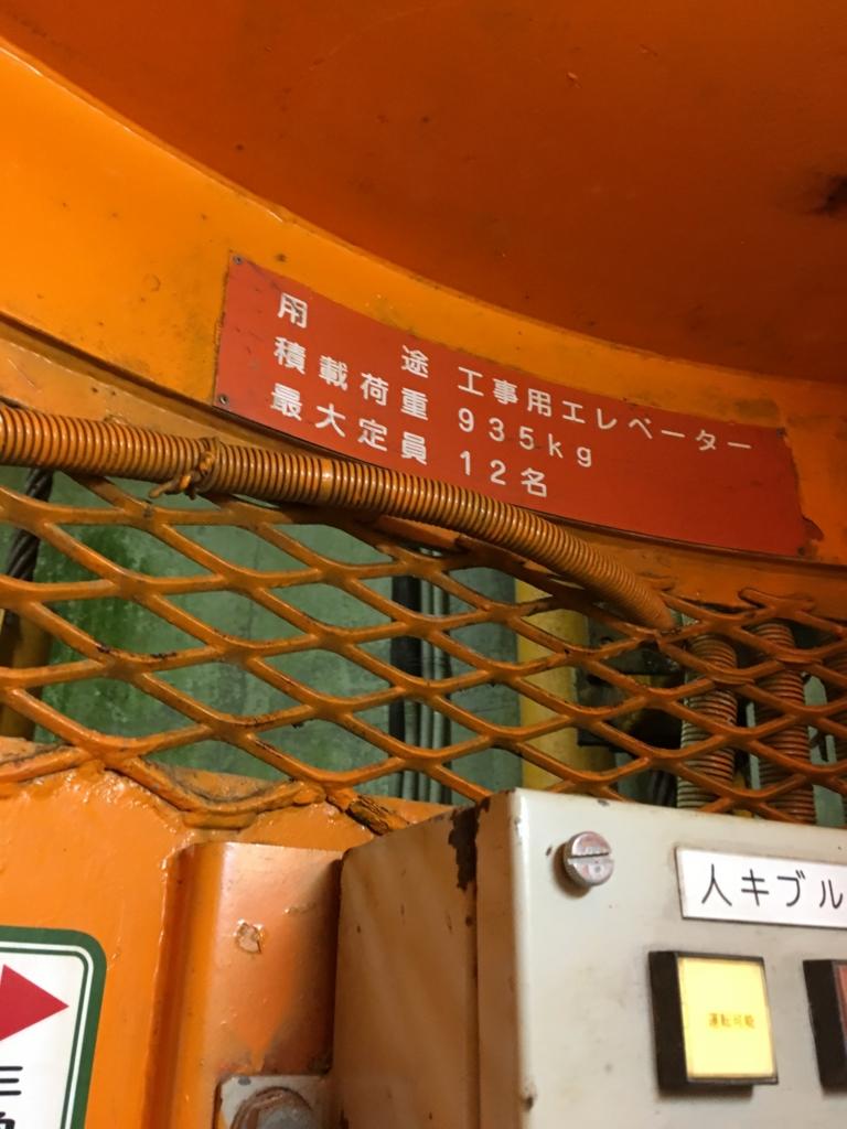 f:id:chihoyorozu:20170114034658j:plain