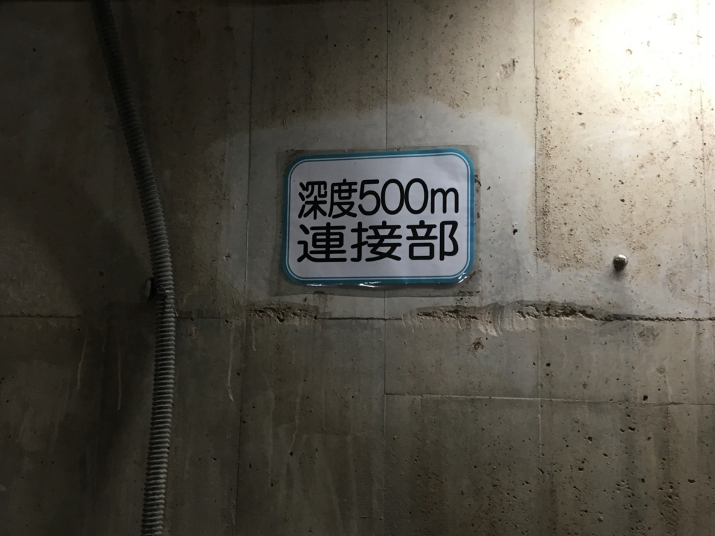 f:id:chihoyorozu:20170114034803j:plain