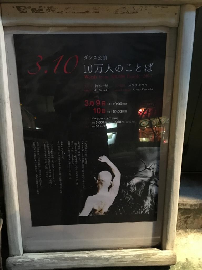 f:id:chihoyorozu:20170317031559j:plain