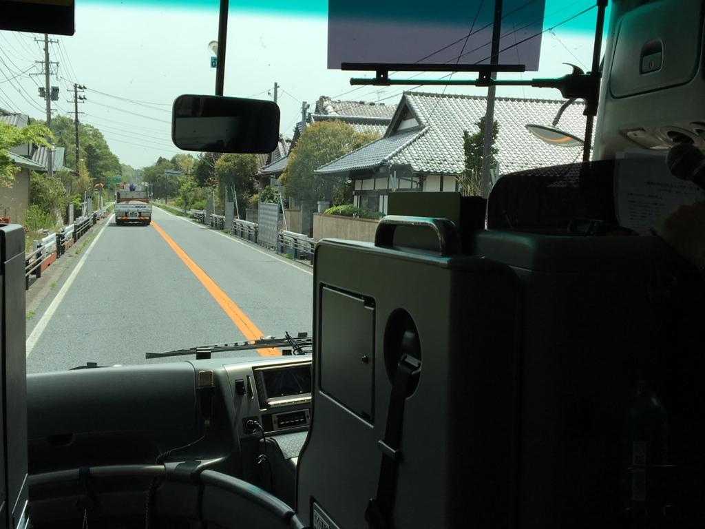 f:id:chihoyorozu:20170519124122j:plain