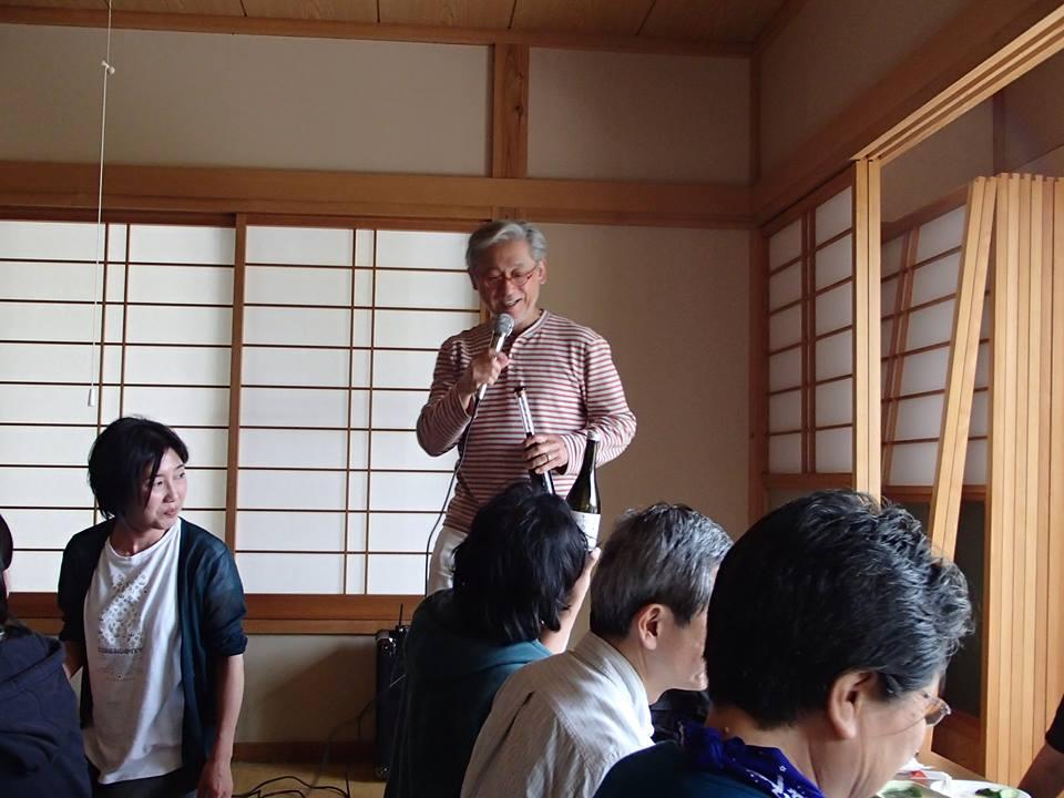 f:id:chihoyorozu:20170519135815j:plain
