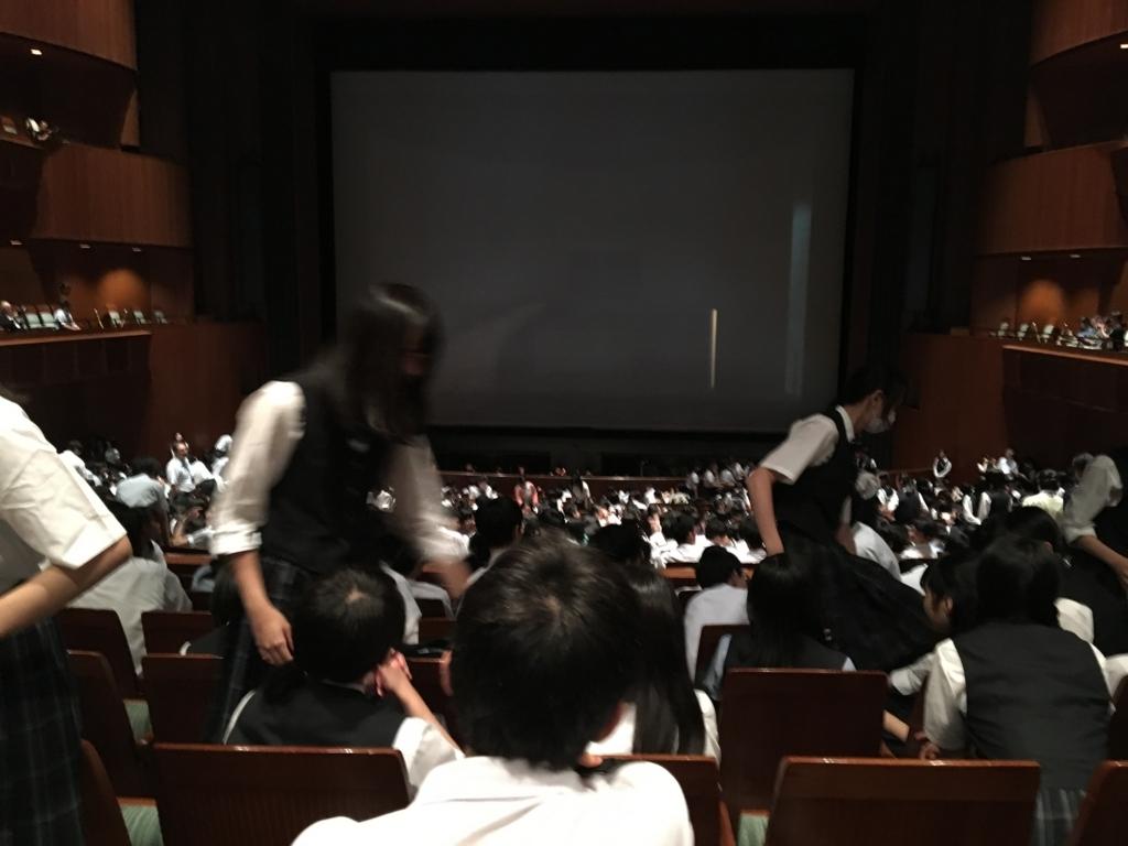 f:id:chihoyorozu:20170811152903j:plain