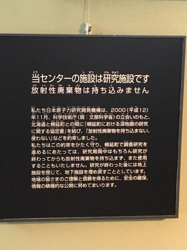 f:id:chihoyorozu:20170908025428j:plain