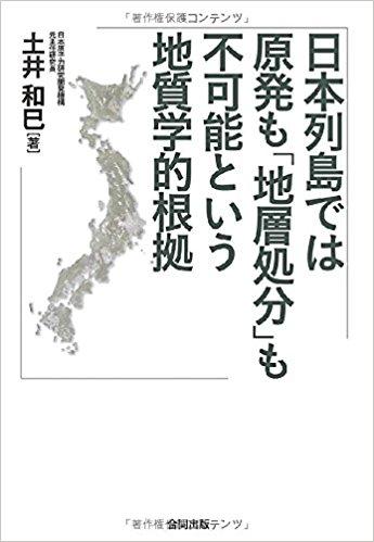 f:id:chihoyorozu:20170908113244j:plain