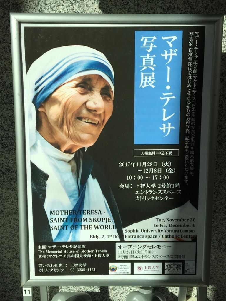 f:id:chihoyorozu:20180207120818j:plain
