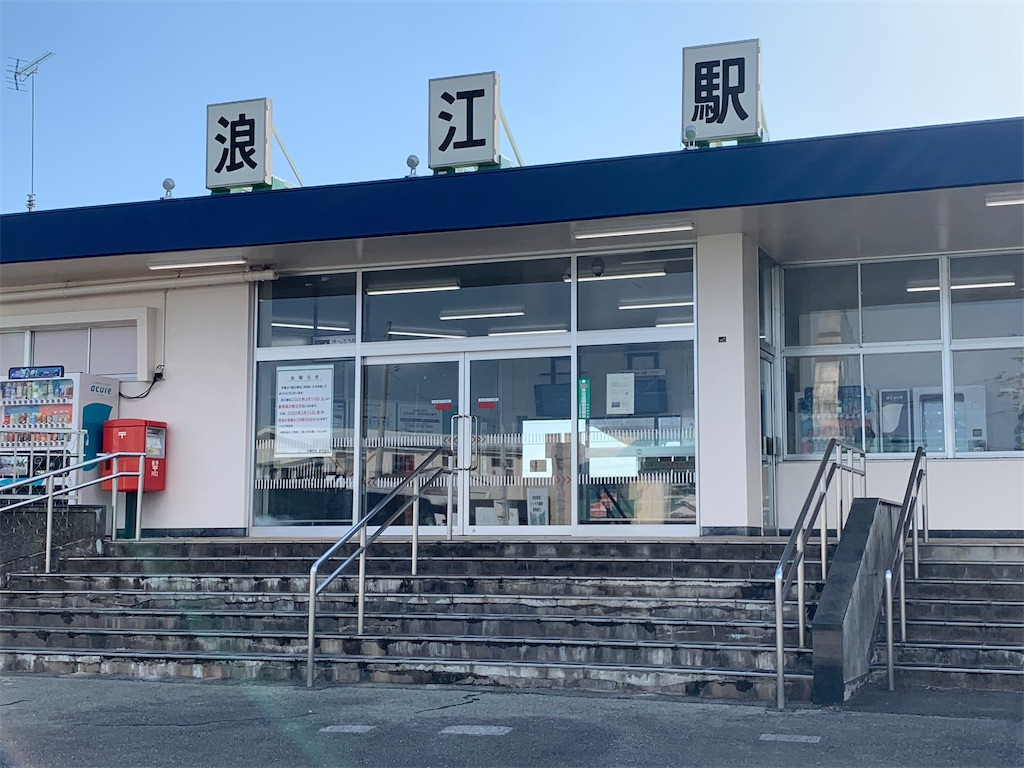 f:id:chihoyorozu:20200528104703j:image
