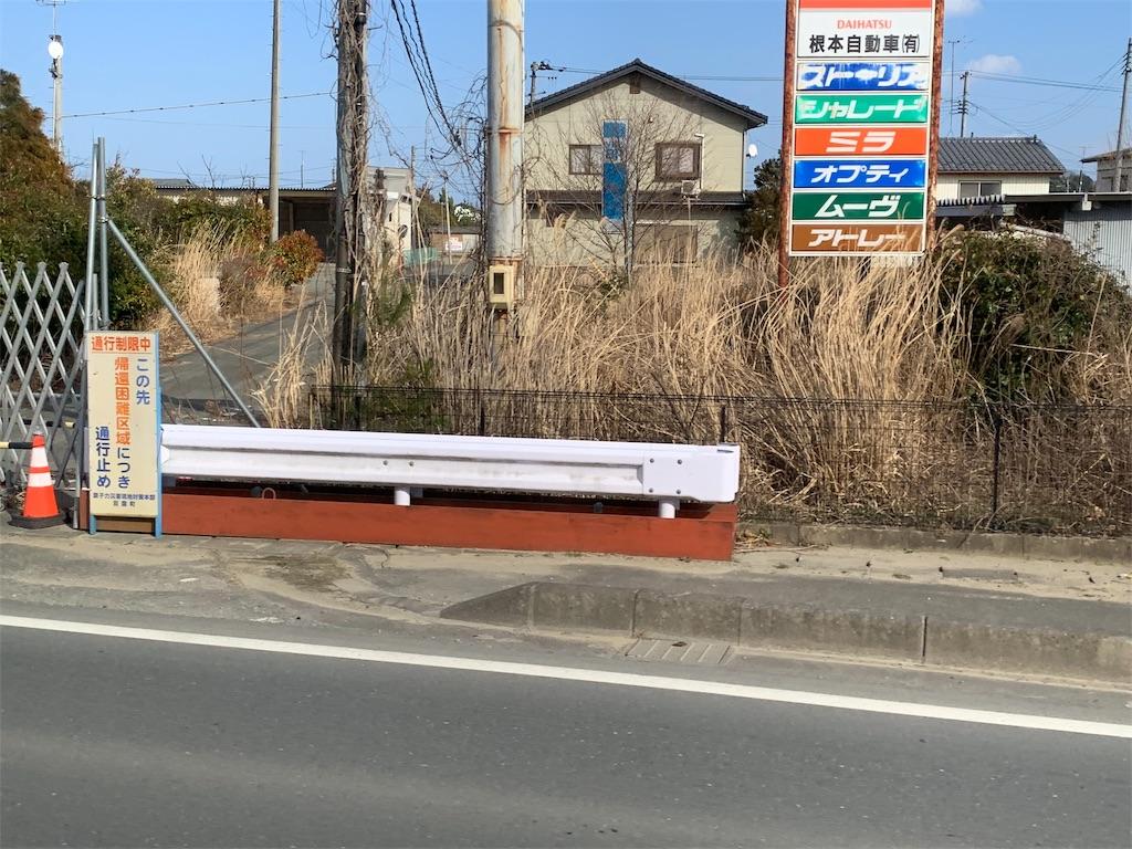 f:id:chihoyorozu:20200528120623j:image