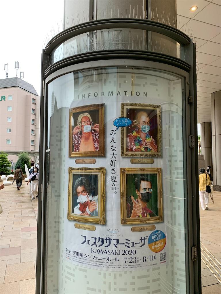 f:id:chihoyorozu:20200725020217j:image