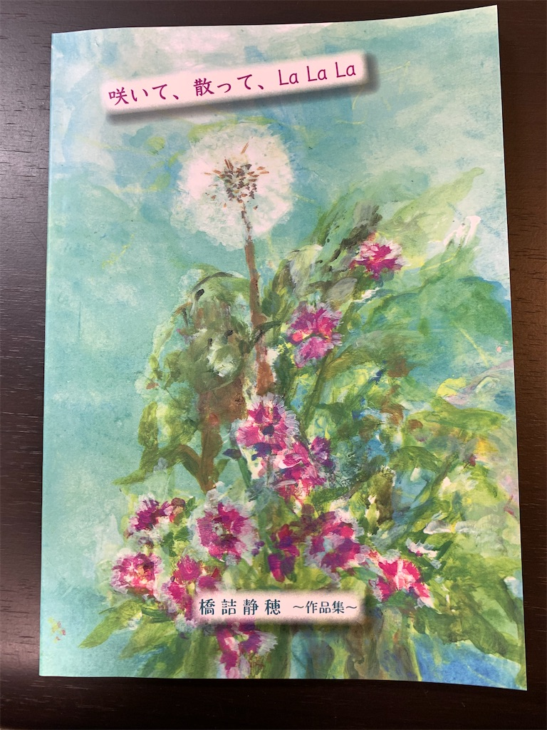 f:id:chihoyorozu:20210419153735j:image