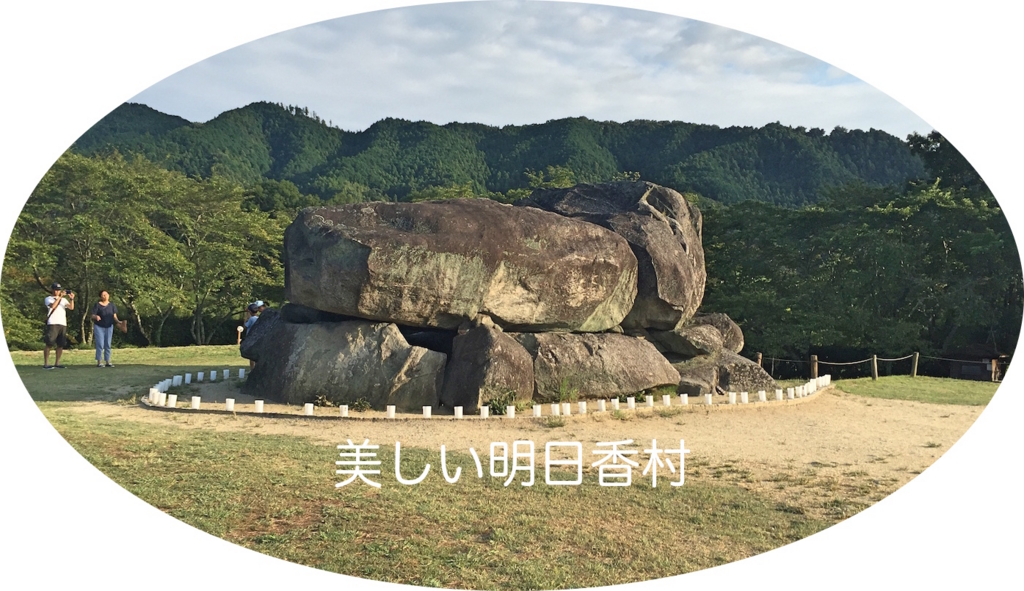 f:id:chihuahua-works:20160901210621j:plain