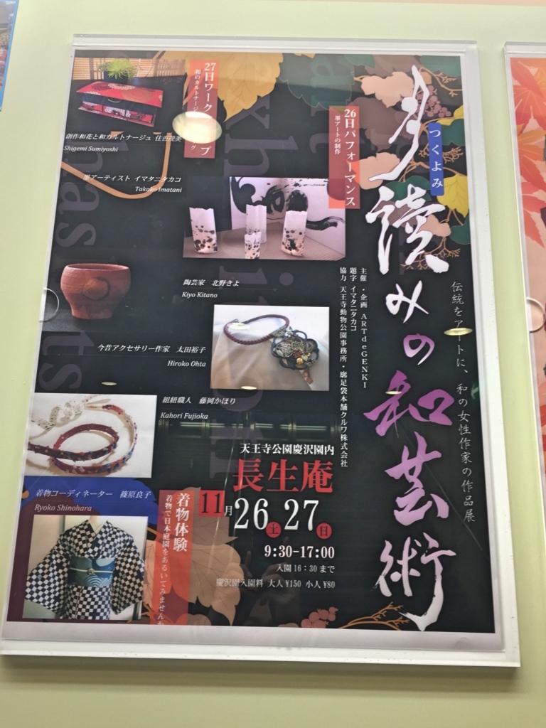 f:id:chihuahua-works:20161127162123j:plain