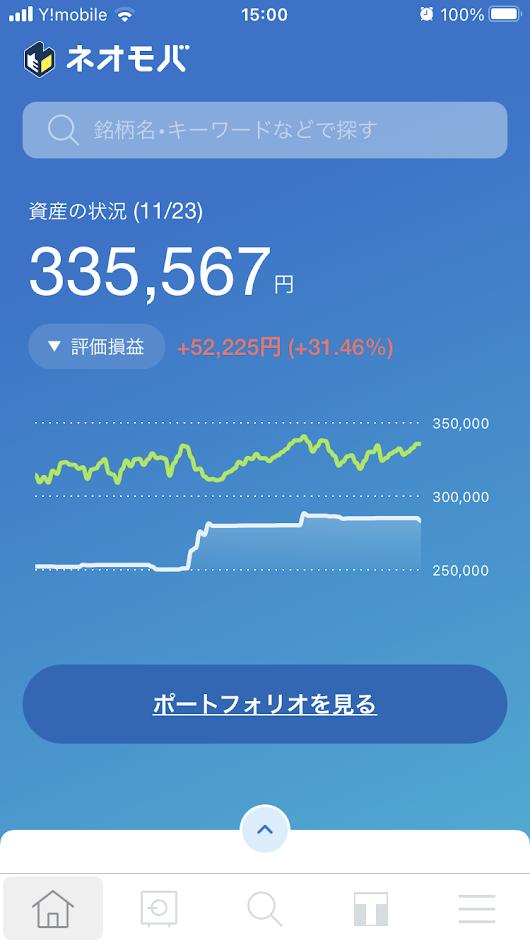 f:id:chii-growth:20201123150309p:plain