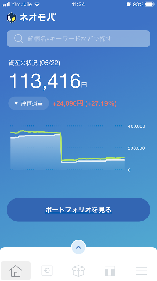f:id:chii-growth:20210524232110p:plain