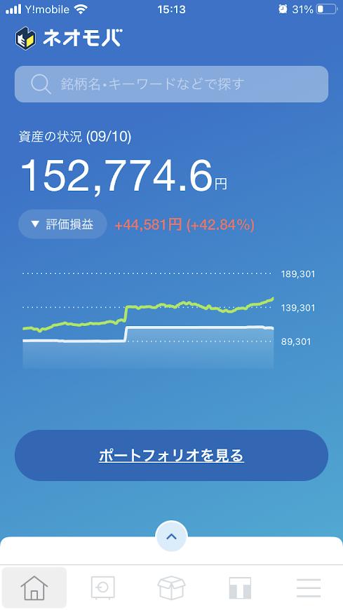 f:id:chii-growth:20210912114838p:plain