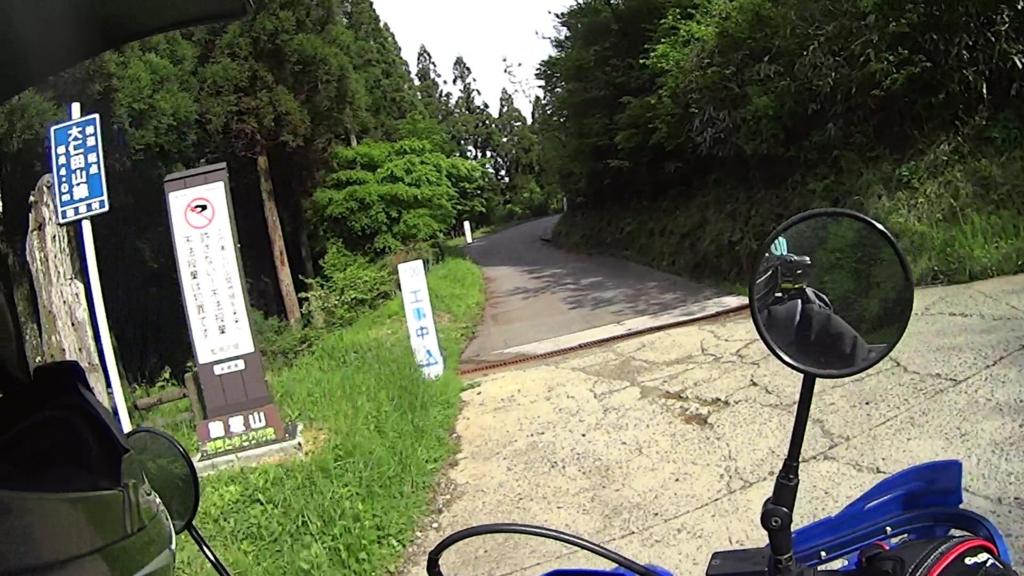 f:id:chii_mei:20170515212152j:plain