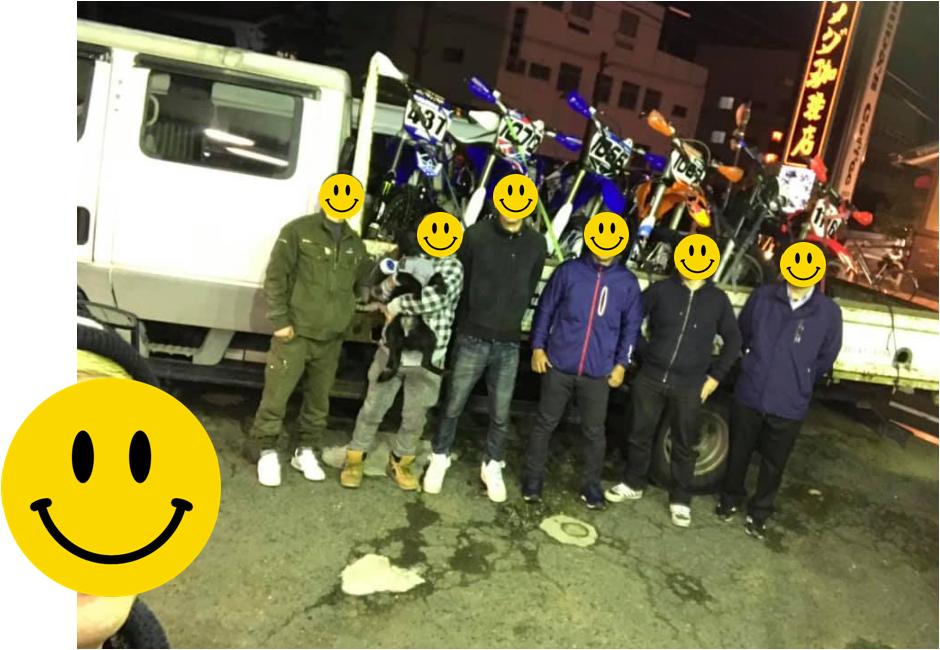 f:id:chii_mei:20190109082146p:plain
