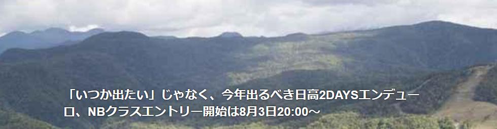 f:id:chii_mei:20190704070030p:plain