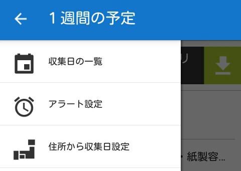 f:id:chiichii5116:20160305221429j:image