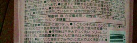 f:id:chiichii5116:20160308200247j:image