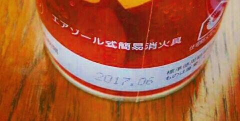 f:id:chiichii5116:20160310215746j:image
