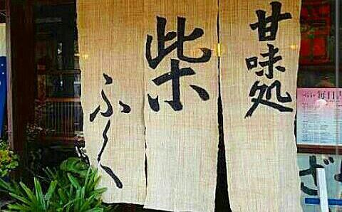 f:id:chiichii5116:20160325212444j:image