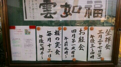 f:id:chiichii5116:20160328200222j:image