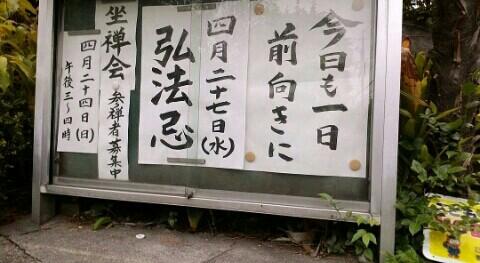 f:id:chiichii5116:20160424210024j:image