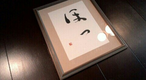 f:id:chiichii5116:20160522201738j:image