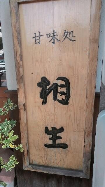 f:id:chiichii5116:20160525001038j:plain
