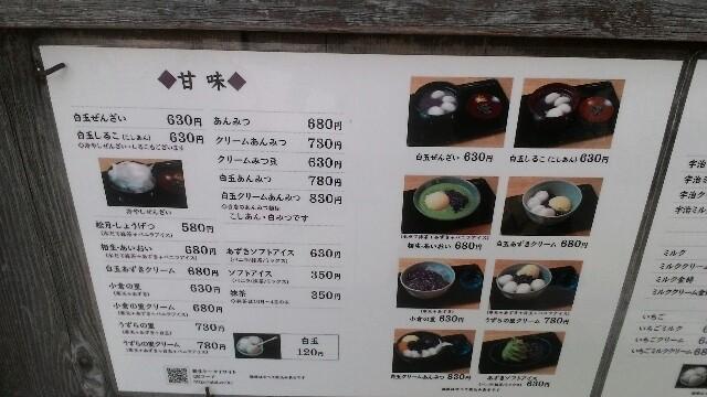 f:id:chiichii5116:20160525001155j:plain