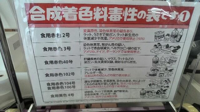 f:id:chiichii5116:20160526213819j:plain