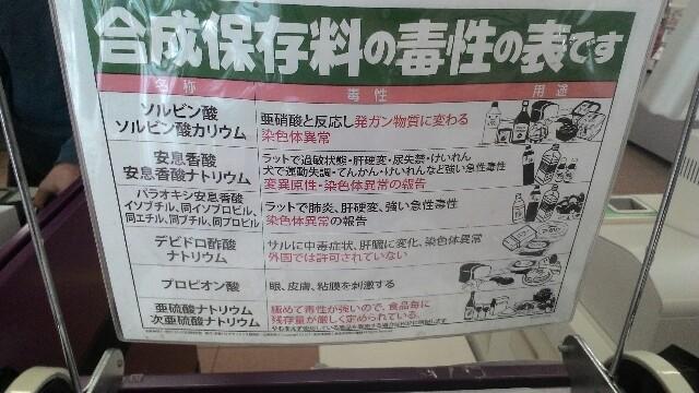 f:id:chiichii5116:20160526213836j:plain
