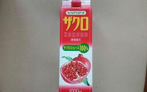 f:id:chiichii5116:20160627224013j:plain
